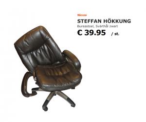 IKEA Stephen Hawking zwarte bureaustoel kapot - Bestweter